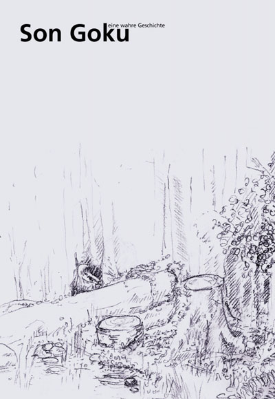 image son-goku-01-image